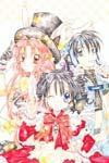 Arina Tanemura Collection image #2714