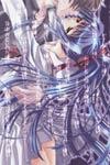 Kao no Nai Tsuki image #1728