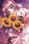 Kao no Nai Tsuki image #1729