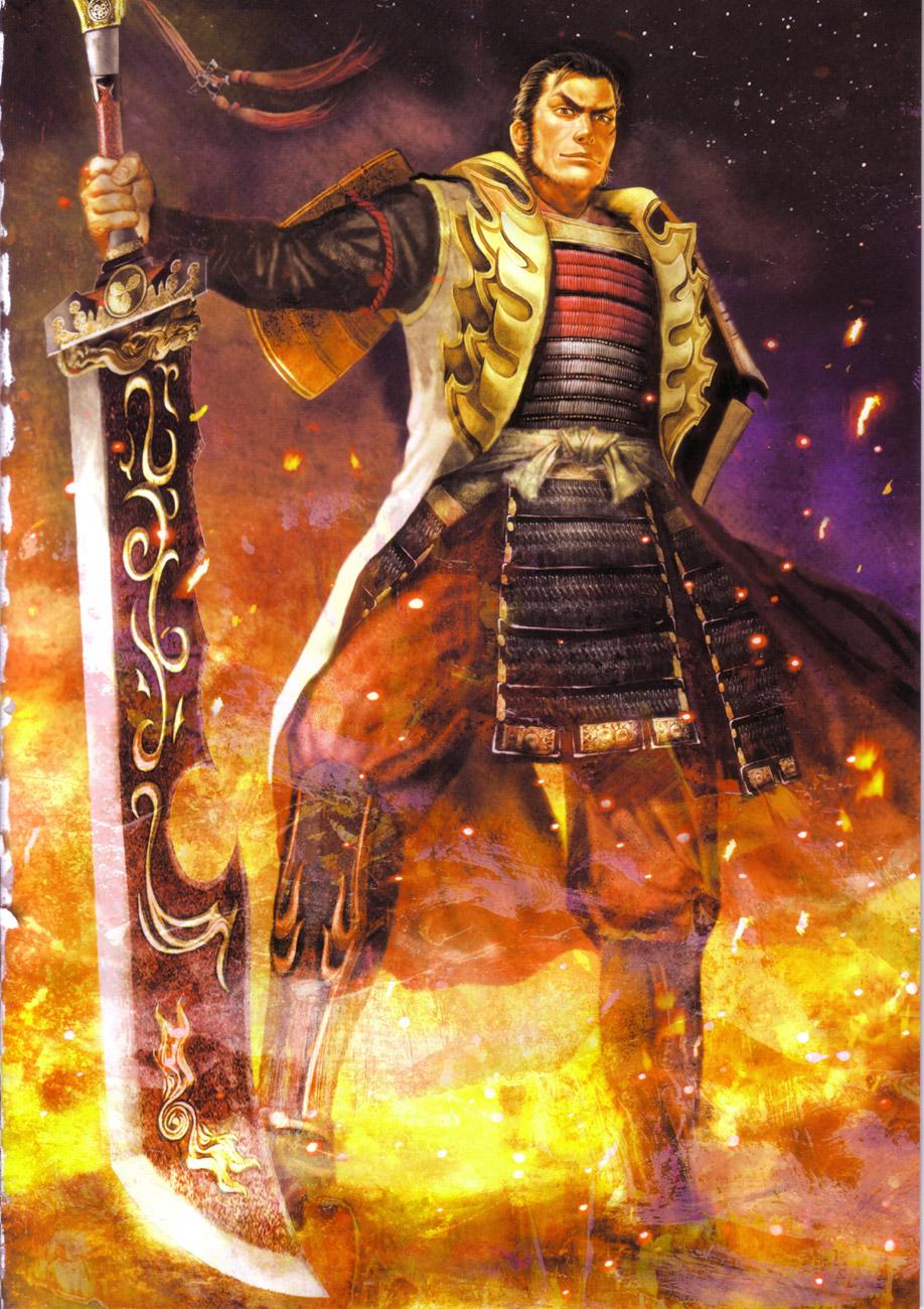 Sengoku Musou 2 image by Koei