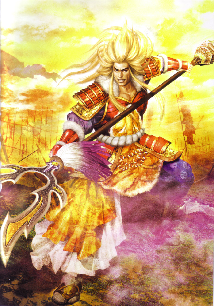 Sengoku Musou 2 image by Koei
