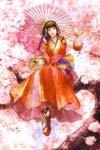 Sengoku Musou image #5335