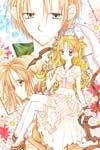 Arina Tanemura Collection image #2725