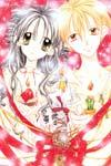 Arina Tanemura Collection image #2734