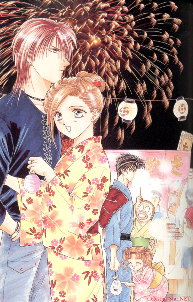 Ayashi no Ceres illustrations image by Yuu Watase