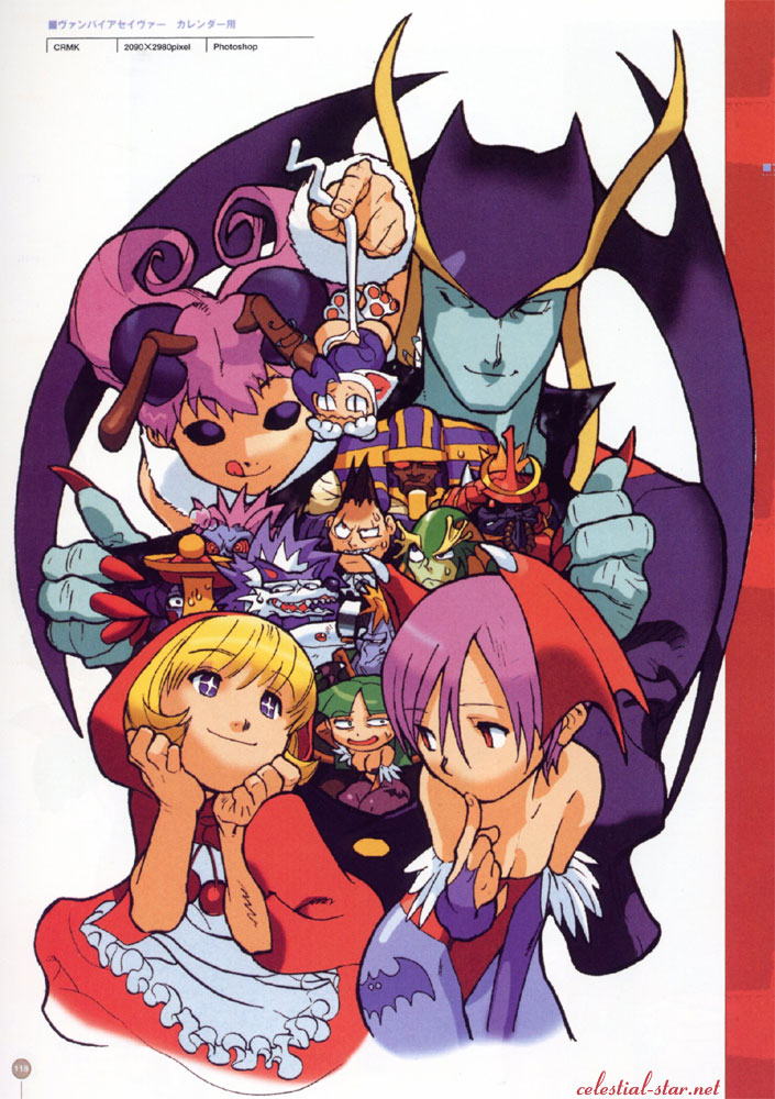 Capcom Design Works image by Capcom