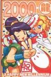 Capcom image #573