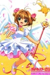 Card Captor Sakura image #1794