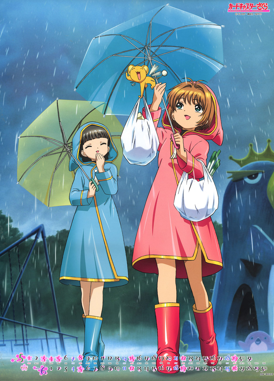 Card Captor Sakura 2005 Calendar image by Clamp