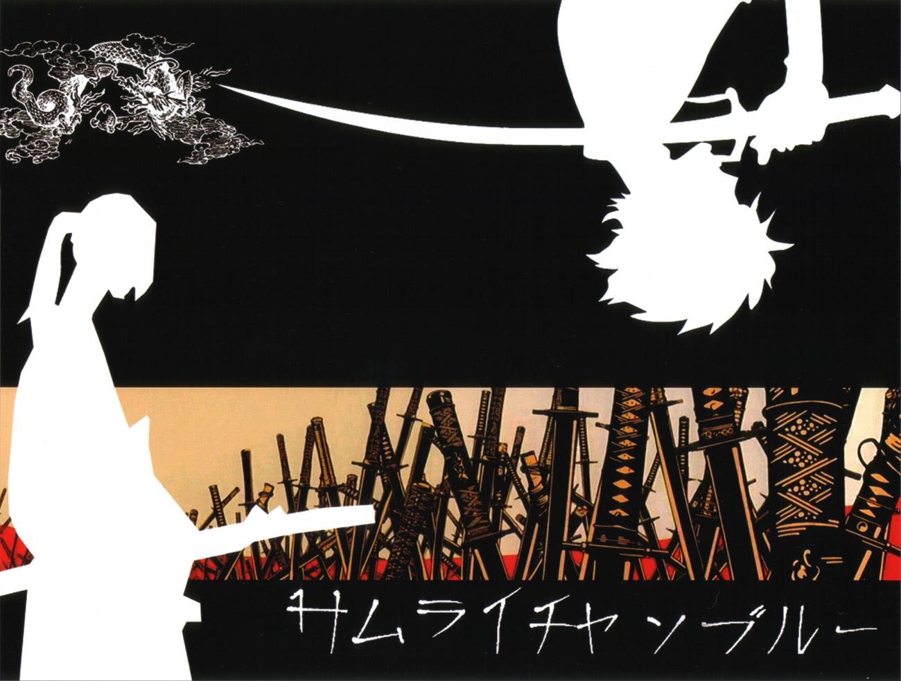 Samurai Champloo Calendar 2006 image by Masaru Gotsubo