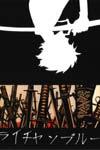 Samurai Champloo image #4969