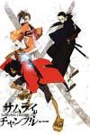 Samurai Champloo image #4972