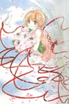 The exhibition of Clamp's works Vol. 2 image #3493