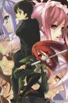 Anime image #1501
