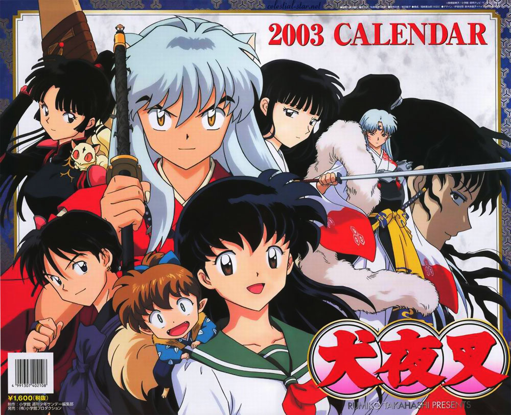 Inuyasha 2003 calendar image by Rumiko Takahashi