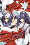 Kao no Nai Tsuki image #1753