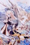Keiichi Sumi Artworks 2002-2003 image #1673