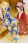 Keiichi Sumi Artworks 2002-2003 image #1703