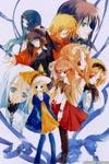 Keiichi Sumi Artworks 2002-2003 image #1718