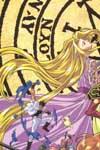 Keiji Gotoh Illustrations image #5391