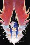 Ugetsu Hakua image #5241