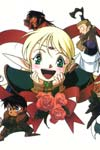 Record of Lodoss War image #4906