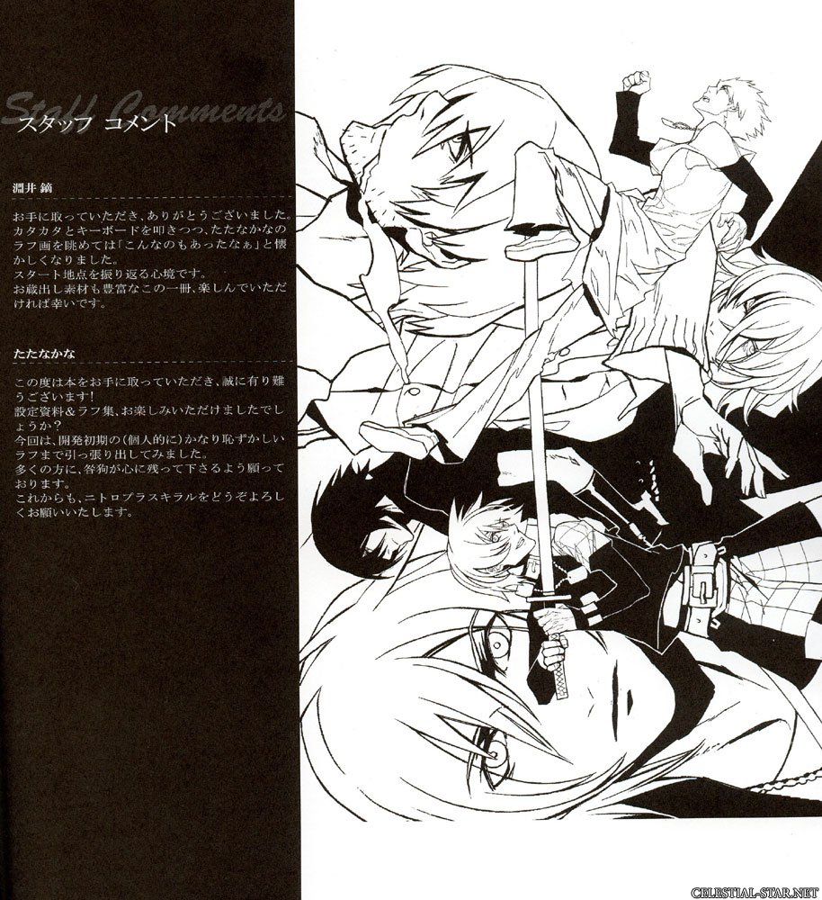 Nitro+chiral official works image by Nitroplus