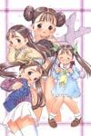 Anime image #378