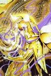 Sacred Saga image #353