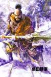 Sengoku Musou 2 image #5346