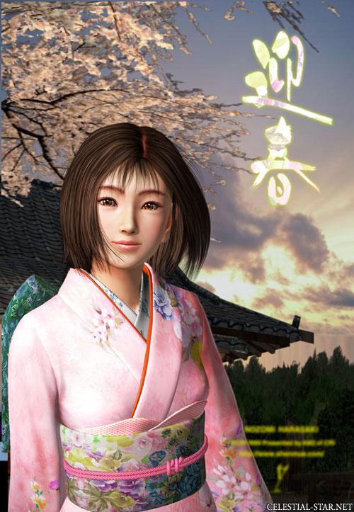 Shenmue image by Sega
