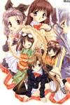 Naoto Tenhiro image #66