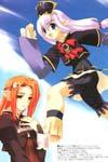 Misato Mitsumi and Amaduyu Tatsuki image #3393