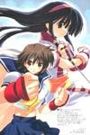 Misato Mitsumi and Amaduyu Tatsuki image #3396