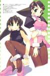 Misato Mitsumi and Amaduyu Tatsuki image #3397