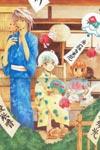 Kinoshita Sakura and Higashiyama Kazuko image #1477