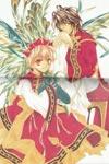 Kinoshita Sakura and Higashiyama Kazuko image #1481