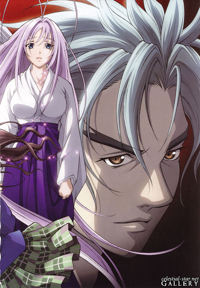 Tenjo Tenge: Another Version image by Oh Great!
