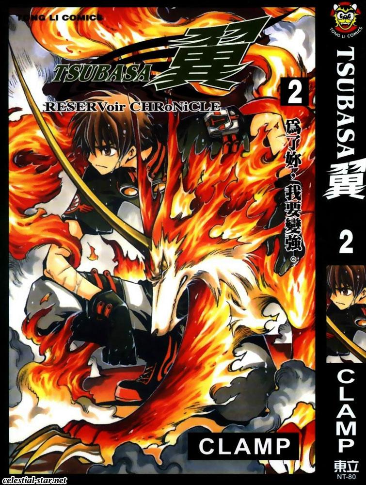 Tsubasa Reservoir Chronicle Manga image by Clamp