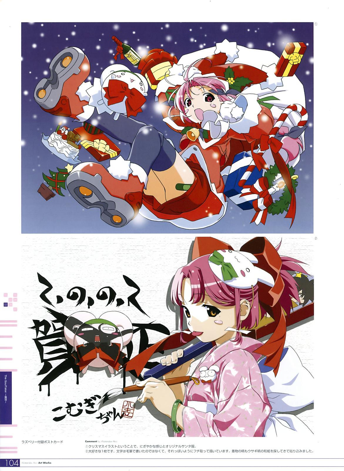 Watanabe Akio Artworks image by Akio Watanabe