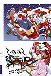 Akio Watanabe image #7035